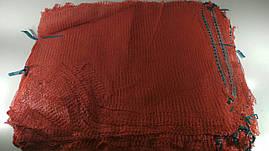 Сетка мешок для овощей красная на 40кг, (100шт)