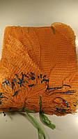 Сетка мешок для овощей оранжевая на 5 кг, с ручкой, (100шт)