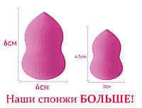 Beauty Спонж фигурный жёлудь (Розовый) (Размер 6см*4см)