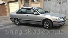 Ветровики окон  Volvo S40 I Sd 1995-2003 (Вольво)
