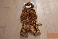 Детский костюм тигра в Украине. Сравнить цены adef7280b62aa
