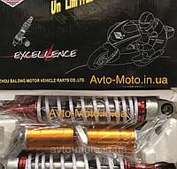 Амортизаторы задние JAWA с подкачкой  (L=340mm)