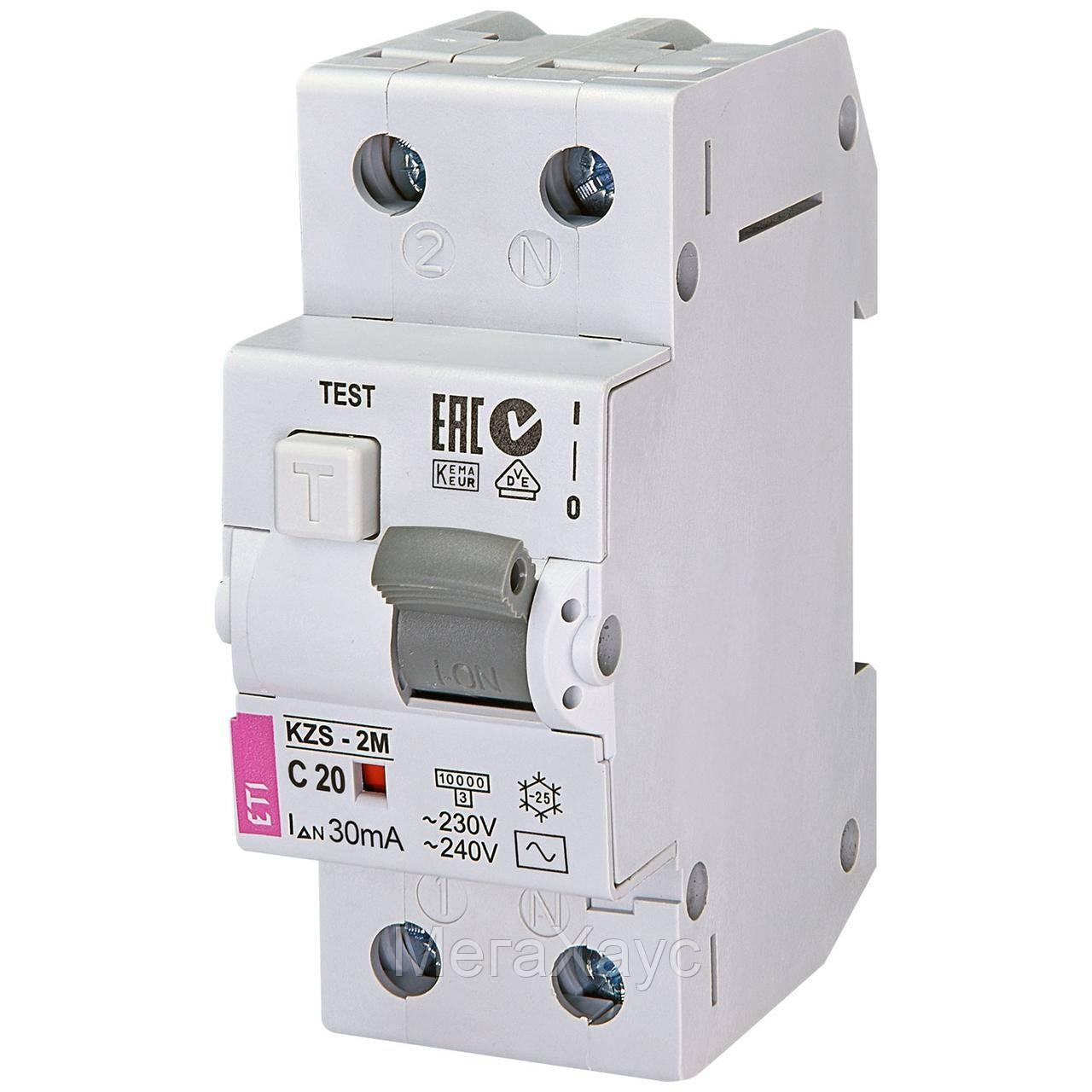 Дифференциальный  автоматический выключатель ETI. KZS-2M C 20/0,03 тип AC (10kA)