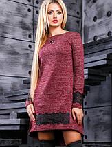 Женское асимметричное платье с гипюром по низу (2381-2383-2384-2385-2386 svt), фото 2