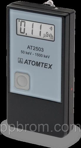 Индивидуальный дозиметр ДКГ-АТ2503