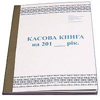 Книга кассовая самокопир. верт. А5 100л