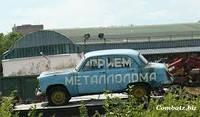 Украина: Детенизация рынка лома принесет почти 1 млрд. грн. поступлений в госбюджет