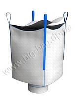 Мягкий контейнер разовый(мешок МКР)