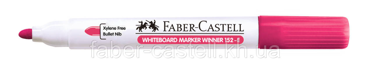 Маркер для доски Faber-Castell Whiteboard Winner 152  2,2 мм розовый, 159328