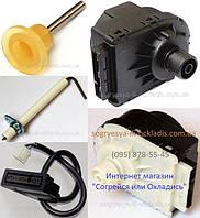 Выключатели-Катушки-Приводы-Трансформаторы-Электроды-Комплектующие