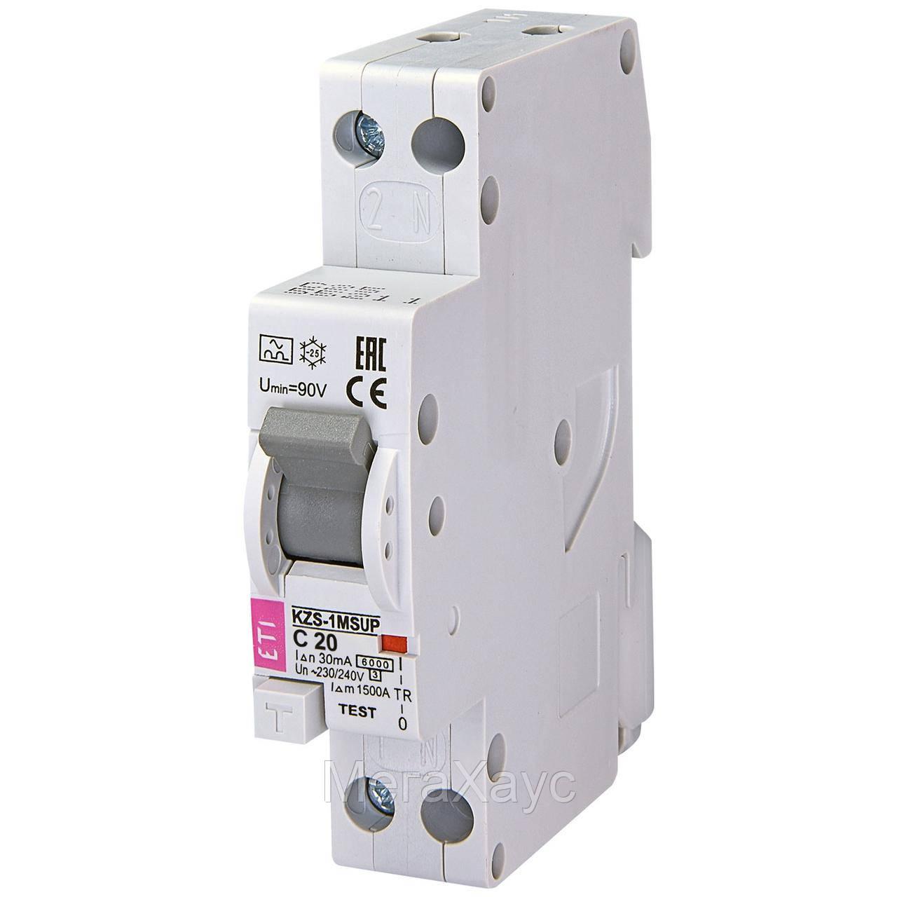 Дифференциальный  автоматический выключатель ETI.  KZS-1M SUP C 20/0,03 тип A (6k