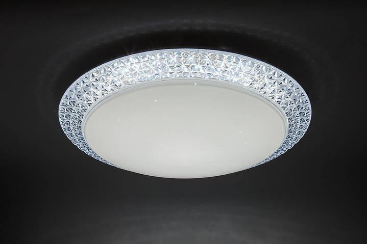 Светодиодный светильник Feron AL5350 BRILLANT-S 60W 3000-6500K
