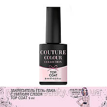 Top matte velour (финишное покрытие велюр) Couture Colour 9 мл