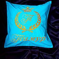 Именная подушка с вышивкой