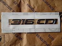 Эмблема надпись задней двери Mercedes-Benz Sprinter W906 Новая Оригинальная