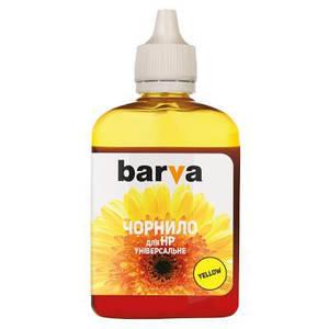 Чернила BARVA HP Универсальные Yellow 90 г (HU3-367)