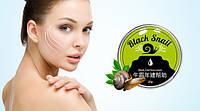 Black Snail - крем для лица питательный Блек Снайл 50 мл