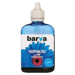 Чернила BARVA HP Универсальные Cyan 90 г (HU3-365)
