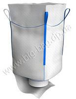 Биг беги от производителя  (мешок МКР) (мешок МКР)