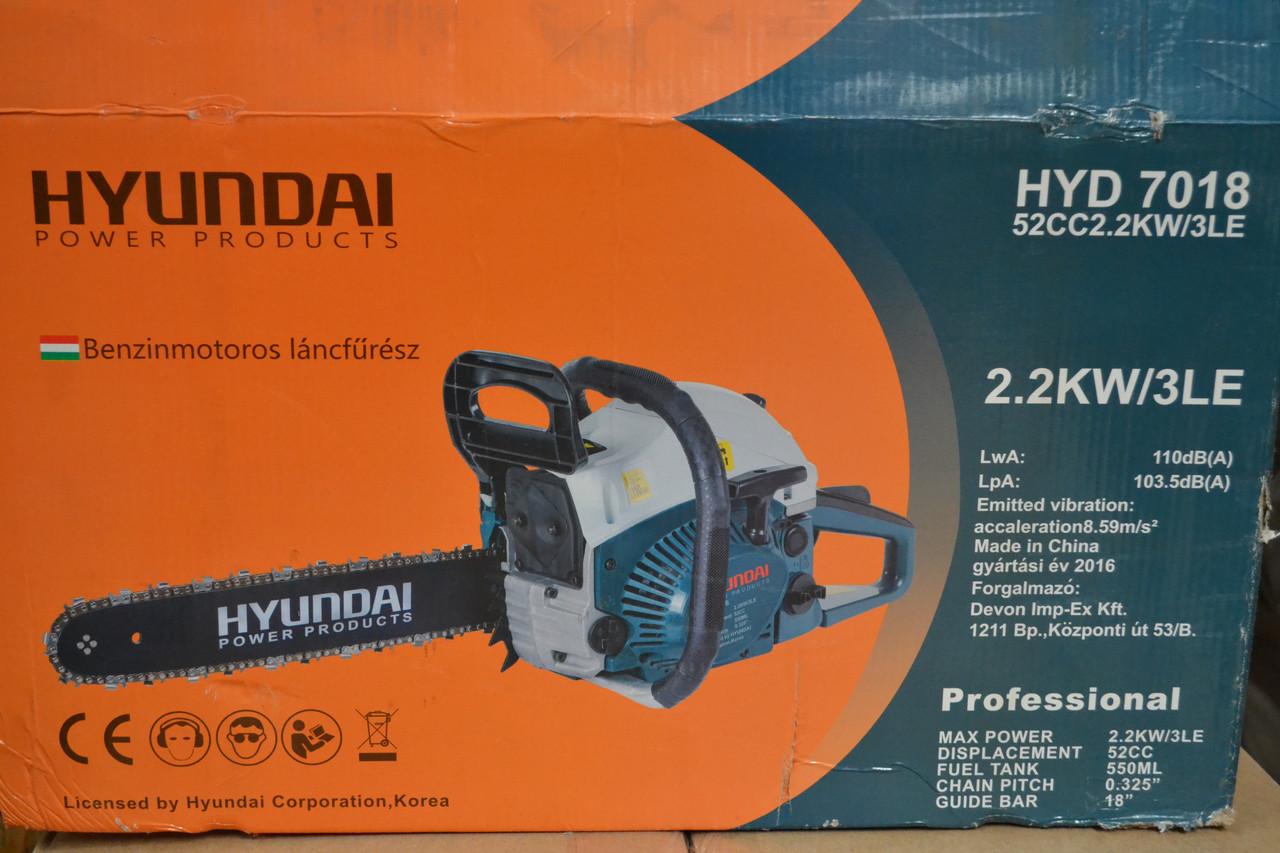 Бензопила Hyundai HYD 7018