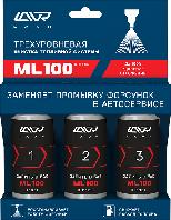 Трехуровневый очиститель топливной системы LAVR ML100 DIESEL, 3×120 мл