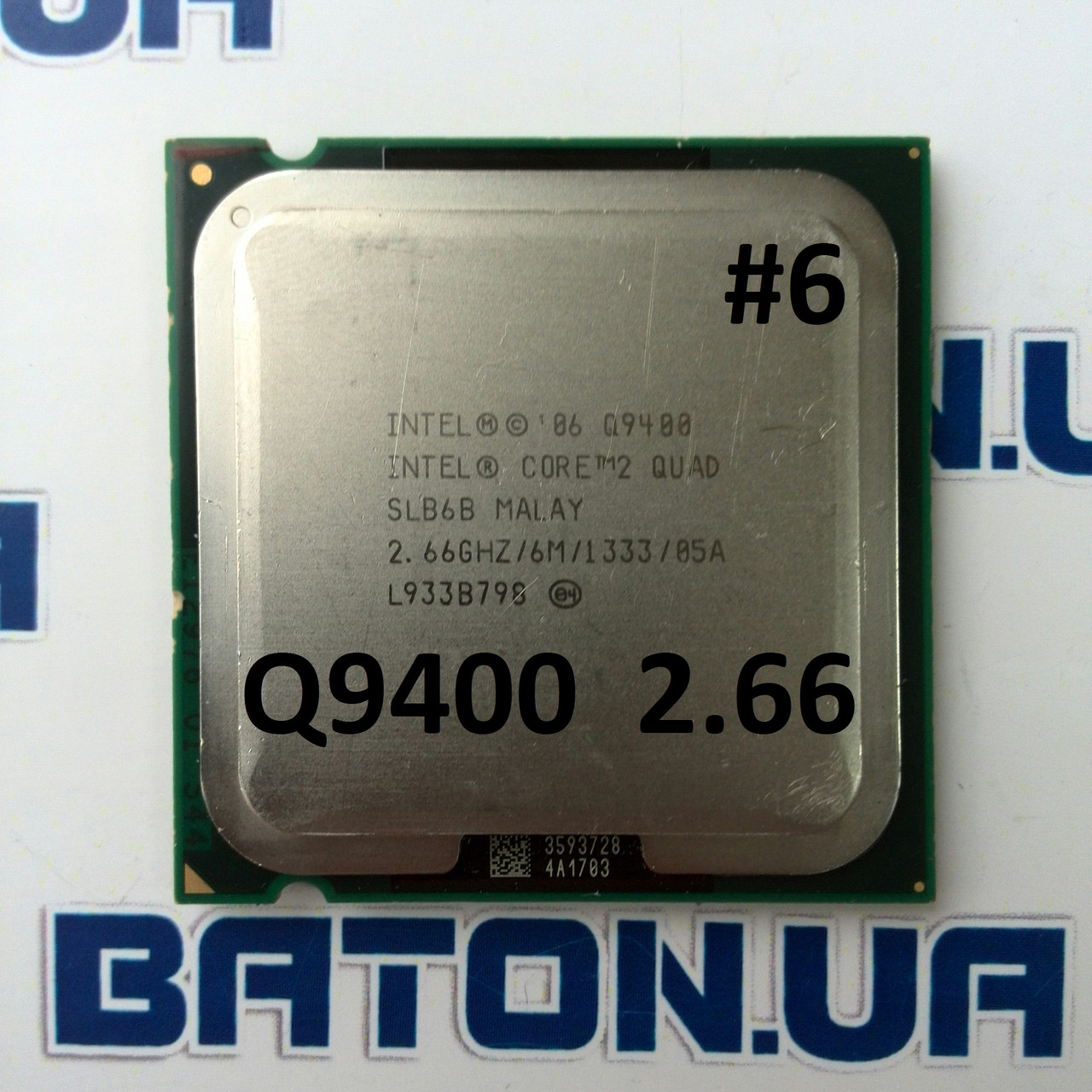 Процессор  ЛОТ #6 Intel® Core™2 Quad Q9400 2.66GHz 6M Cache 1333 MHz FSB Soket 775 Гарантия + Термопаста