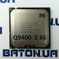 Процессор  ЛОТ #6 Intel® Core™2 Quad Q9400 2.66GHz 6M Cache 1333 MHz FSB Soket 775 Гарантия + Термопаста, фото 1