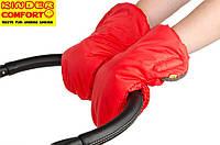 Муфта - рукавицы для рук на детскую коляску, красная