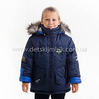 """Детская зимняя  куртка """"Винтер 1"""" для мальчика ,Зима 2018 9 года, фото 1"""