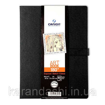 Блокнот для набросков Canson Art Book 180° 14*21,6см 96 гр, 80 лист 200006460