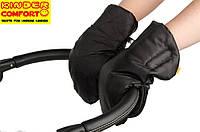 Муфта - рукавицы для рук на детскую коляску, черная