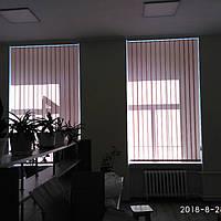 Жалюзі вертикальні на вікна, ширма або перегородки з жалюзі