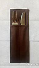 Куверт  (конверт) , на 2 прибора , ткань  Ричард  гладь  ,коричневый.