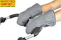 Муфта - рукавицы для рук на детскую коляску, меланж серый