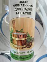 "Ароматизатор для бани ""эвкалипт+мята"