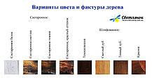 """Підвіс дерев'яний """"Прядка"""" білий з золотом на 4 лампи, фото 2"""