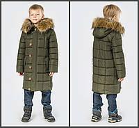 Зимняя куртка для мальчика X-Woyz DT-8272 размер 116-164 d0748312b6e07