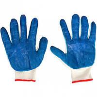 Перчатки с синим обливом 22 г