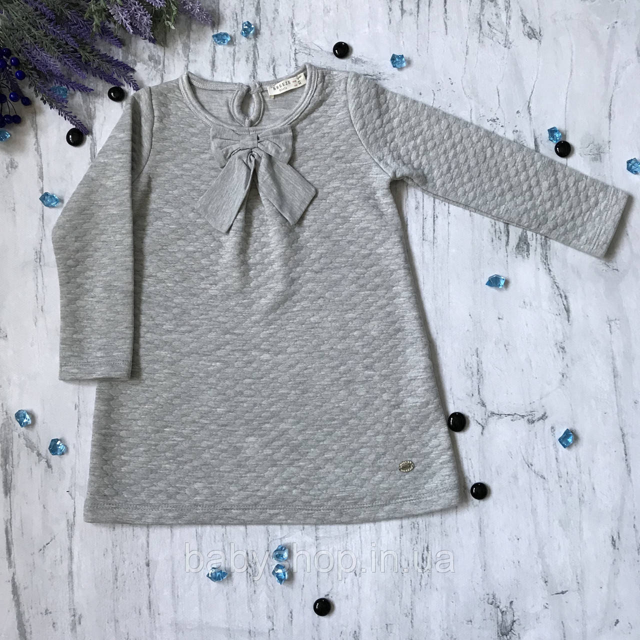Платье на девочку Breeze 1г. Размер 104 см, 110 см, 116 см
