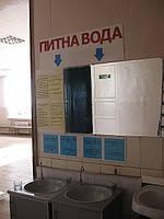 Питьевые фонтанчики в школе