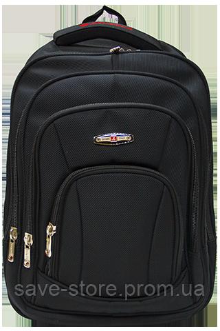 d79b2003d702 Городской рюкзак , ортопедический рюкзак в разных цветах, качественный  рюкзак