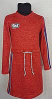 Детское платье Pink р. 110-128 красный