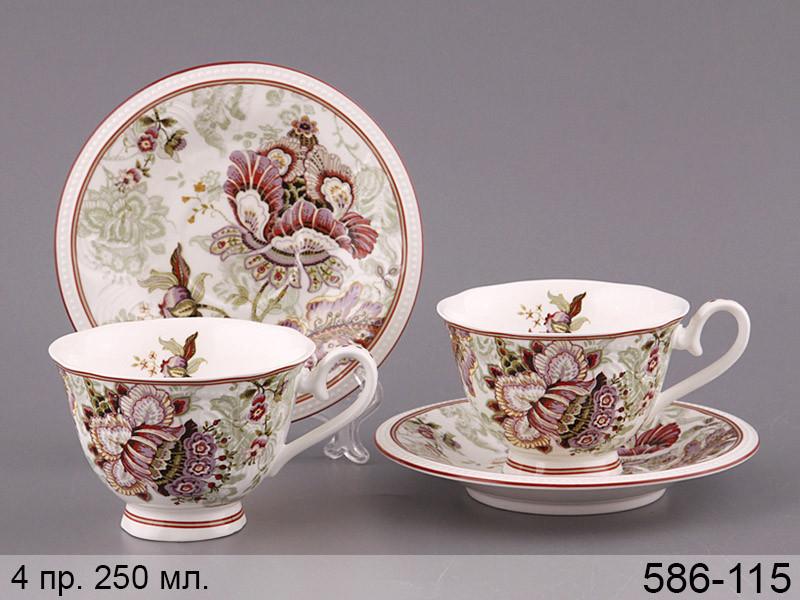Чайный набор Lefard Примавера 4 предмета 200 мл, 586-115