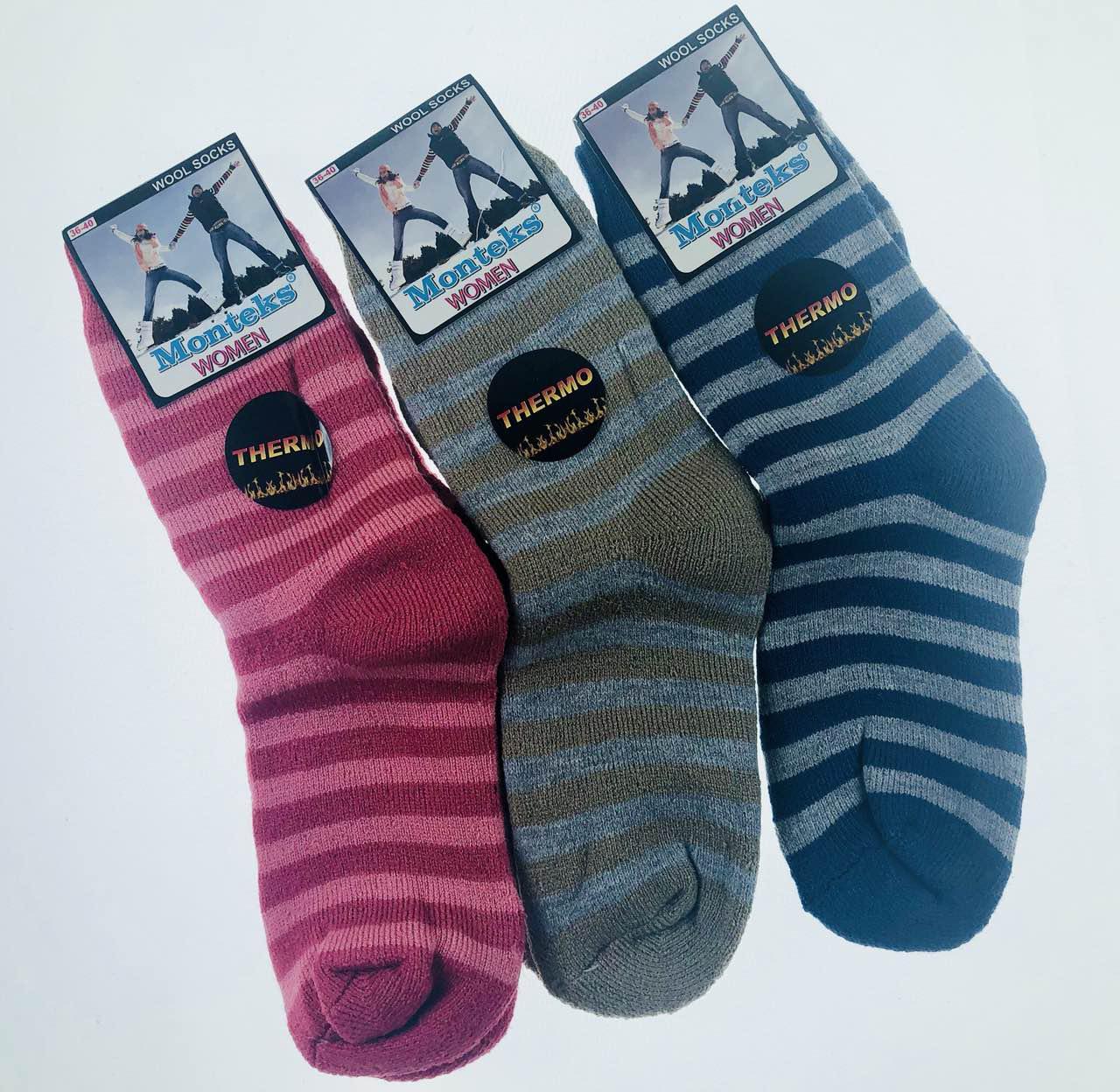 Женские махровые носки термо Р.р 36-40