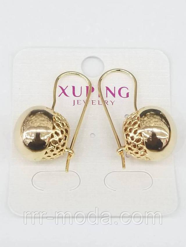 Позолоченные серьги шарики Xuping. Позолоченные украшения Xuping на Украине..