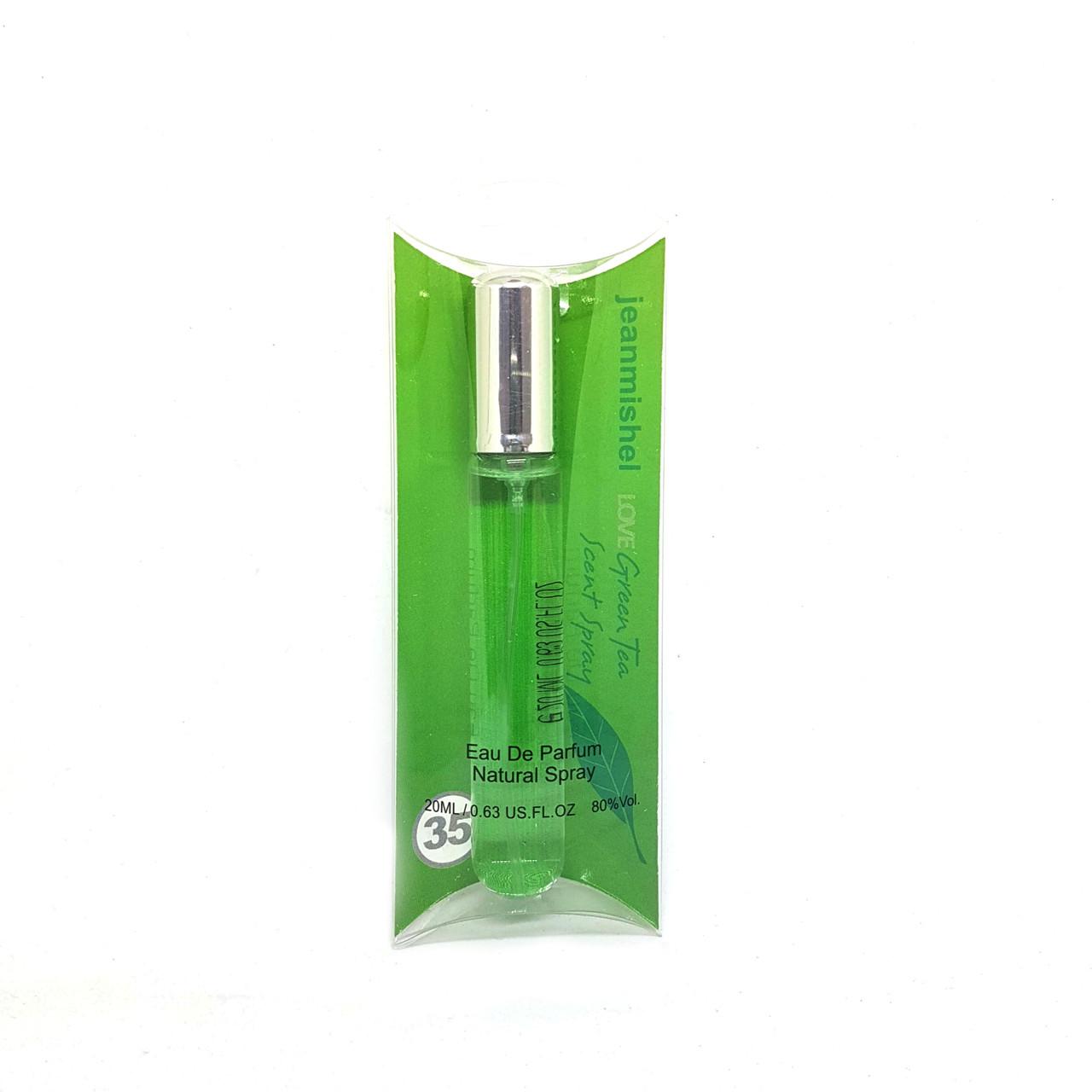 Jeanmishel Love Green Tea Scent Spray (35) 20ml