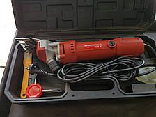 Машинка для стрижки овец МСО-1 560W
