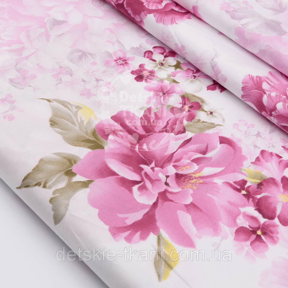 """Сатин ткань """"Крупные розовые пионы"""" №1509с"""