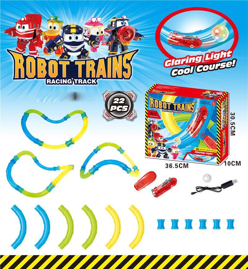 Трек в трубе Speed pipes на радио управлении Robot trains 22 деталей