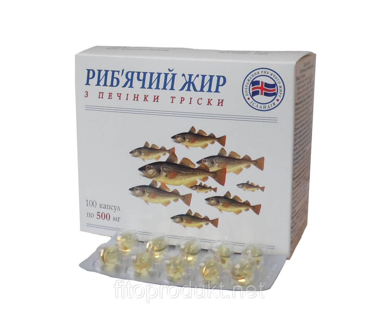Рыбий жир из печени трески №100 капсулы